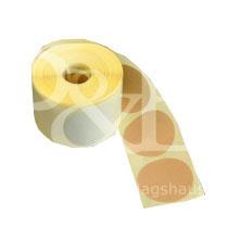 Schusspflaster Durchmesser 35 mm braun. für IPSC-Scheiben